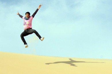 Hamad AL-Mohannna / flickr | http://www.flickr.com/photos/al-mohanna/5436096181/
