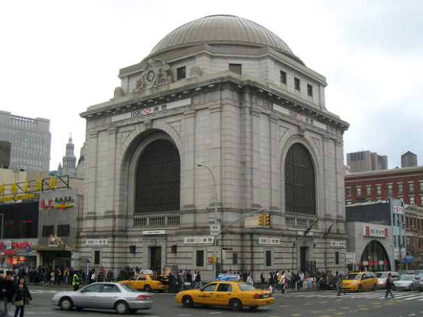 Citizens Savings Bank, now HSBC (58 Bowery)