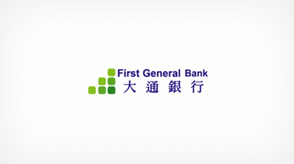First General Bank logo
