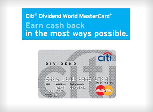 Wells Fargo Car Rental Insurance Debit Card
