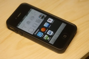 Financial-apps-on-iPhone-4-1024x681