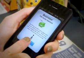 Visa shopkick Mobile Rewards Program