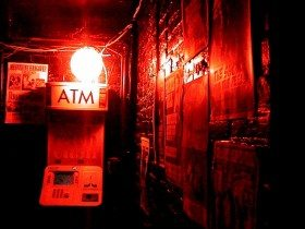Free ATMs: Maybe Not Artisanal, But You'll Only Find 'em in Brooklyn