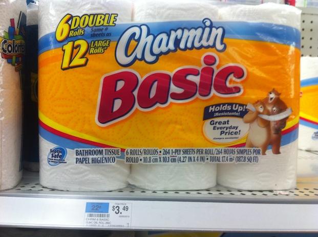 generic_toiletpaper2