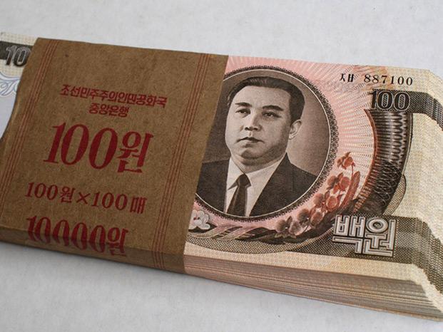 northkorea-featured