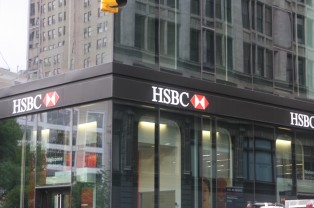 HSBC branch in Union Square NYC