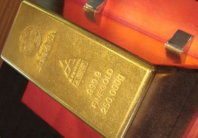 American Wealth Sets Record gold bar by Toi Mine