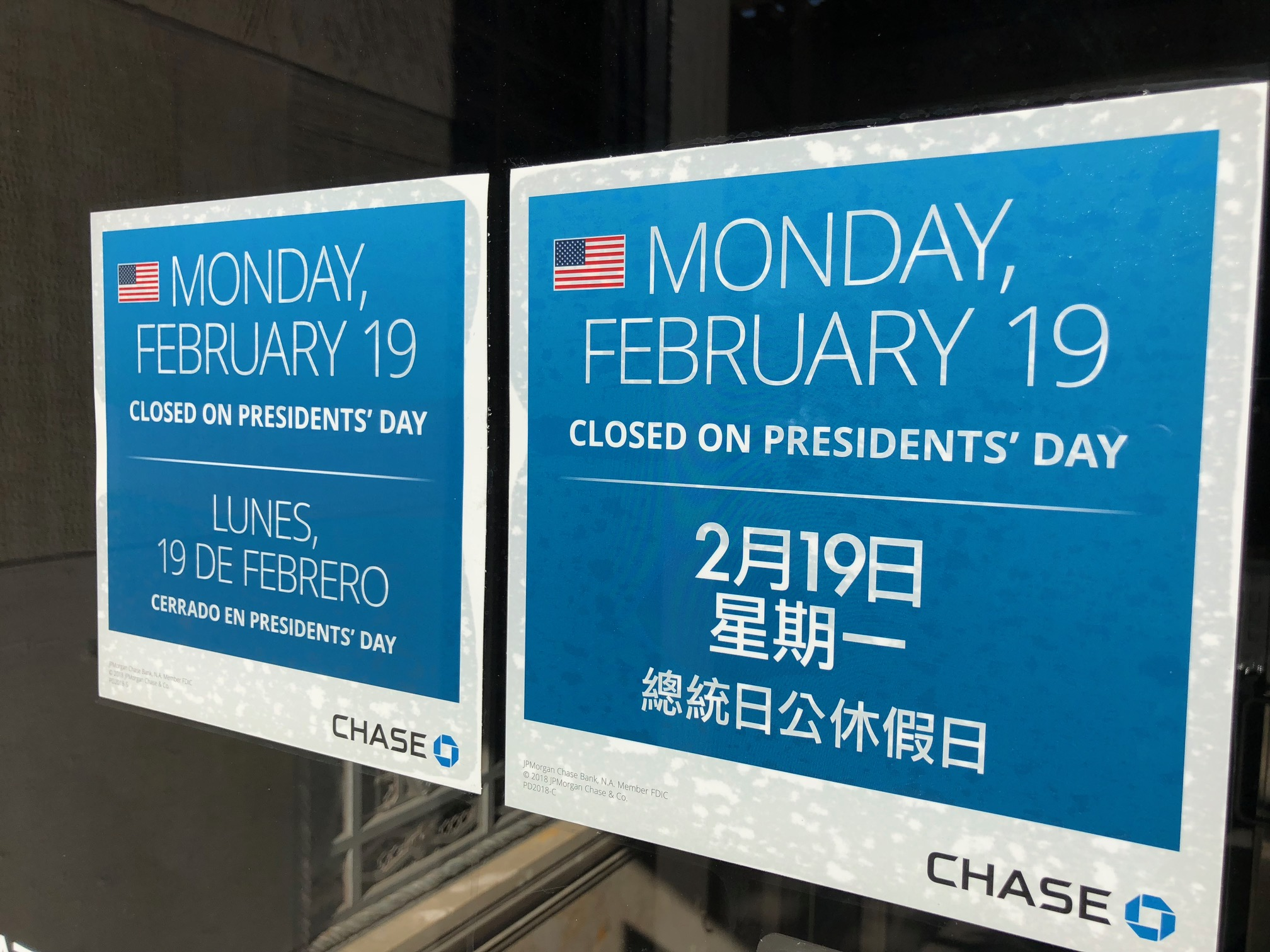 Are Banks Closed on Presidents' Day?