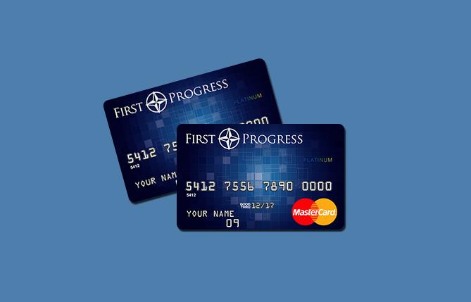 First Progress Platinum Prestige Secured Credit Card