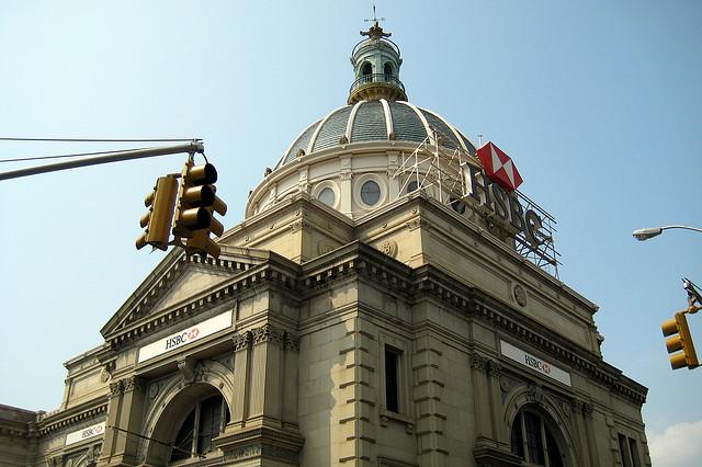 Williamsburgh Savings Bank, now under restoration (175 Broadway, Brooklyn)